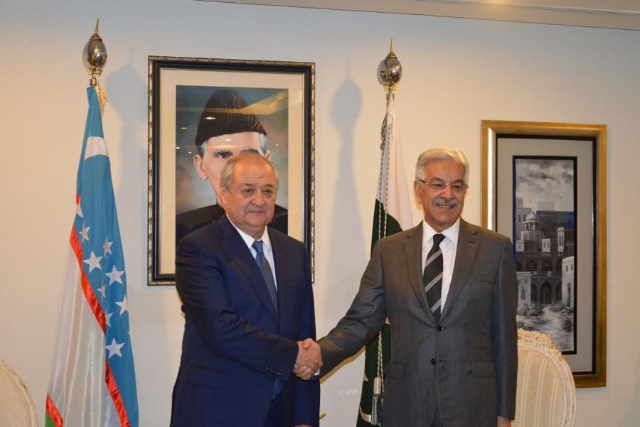 Pakistan MFA.jpg