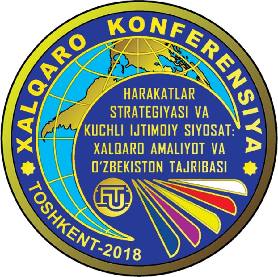 лого конф.jpg